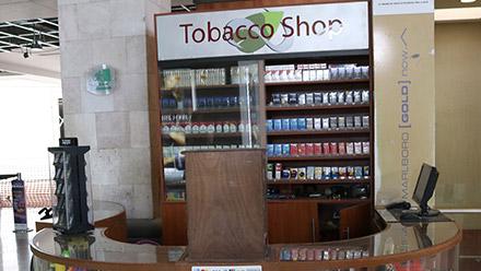 Metrocentro nicaragua tobacco shop