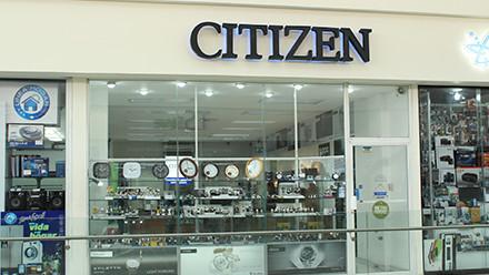 Metrocentro ss citizen