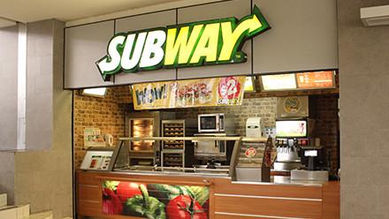 Metrocentro ss subway octava
