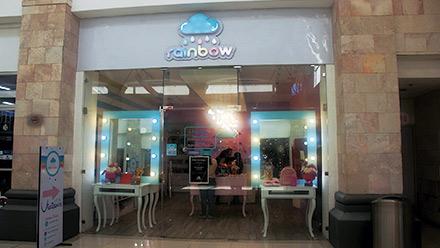 Metrocentro nicaragua rainbow