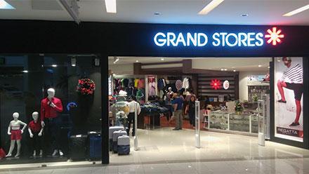 Metrocentro nicaragua grand store