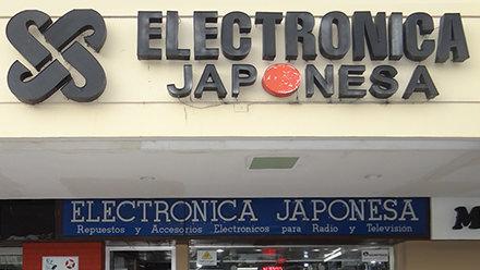 Metrocentro ss electronicajaponesa